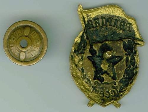 Click image for larger version.  Name:Guard's Badge, 1942 reverse.jpg Views:188 Size:98.3 KB ID:27274