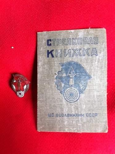 Prewar badge with document