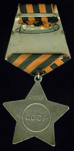 Order of Glory, 3rd Class, Nr. 38256 or 38956