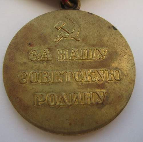 Defense of Moscow Medal. Variation 1 - Good?