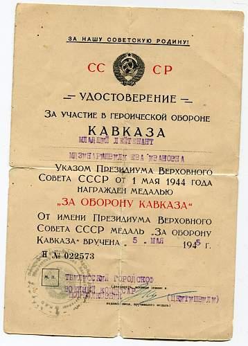 Click image for larger version.  Name:Junior Lieutenant Eva I. Mdzinariashvili.jpg Views:225 Size:155.9 KB ID:293822