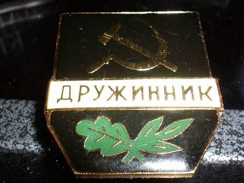 Unknown Soviet Award / Badge