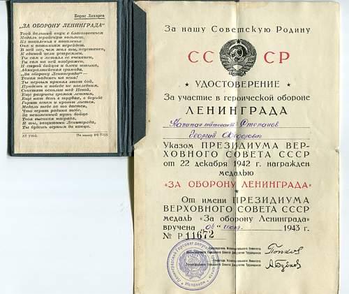 Click image for larger version.  Name:Defense of Leningrad Medal document, in special hard presentation folder, awarded to Captain Lie.jpg Views:64 Size:155.9 KB ID:301462