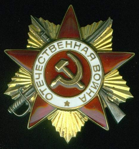 Order of the Great Patriotic War 1st class 1985 issue