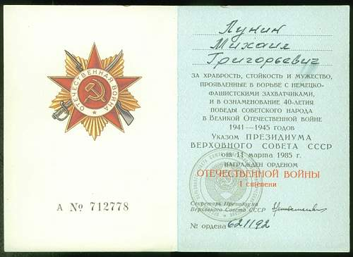 Click image for larger version.  Name:Lunin OGPW award card.jpg Views:146 Size:80.5 KB ID:31028