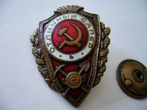 Soviet 'Excellent' badges, Question