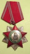 Please,  identify this medal