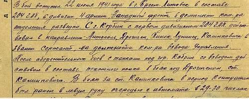 My grandfather's GPW rewarding document