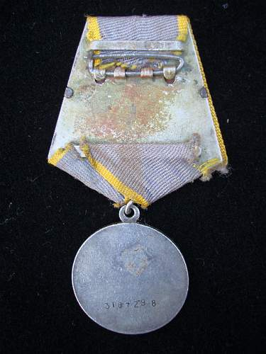 Medal for Combat Service