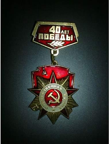GPW 40th anniversary medal - bit unusual?