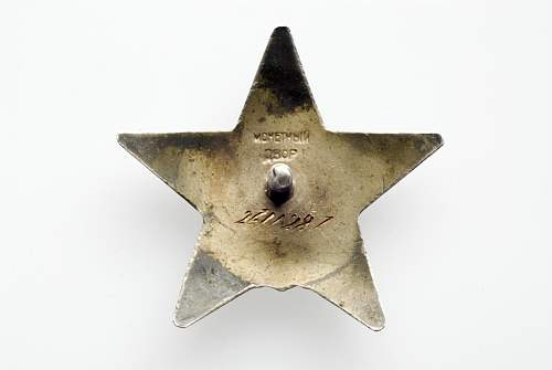 Click image for larger version.  Name:Red Star 2 obverse.jpg Views:86 Size:40.0 KB ID:33028