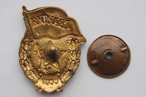 opinion wanted guards badge