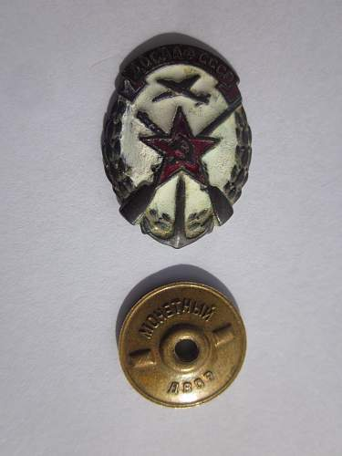 Any know what Soviet badge this is?