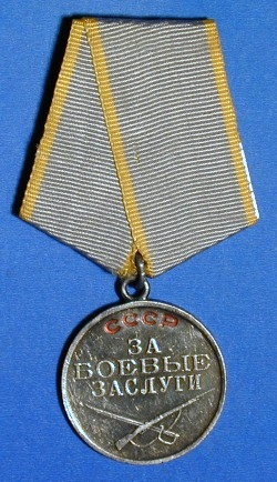 Thinking about buying a Medal for Combat Service