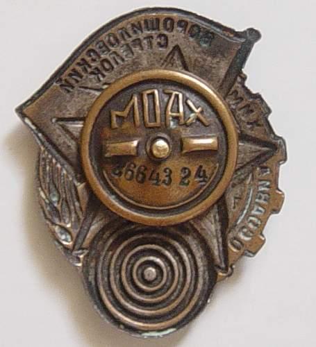 Click image for larger version.  Name:Voroshilov marksmans badge 002.jpg Views:113 Size:131.9 KB ID:34421