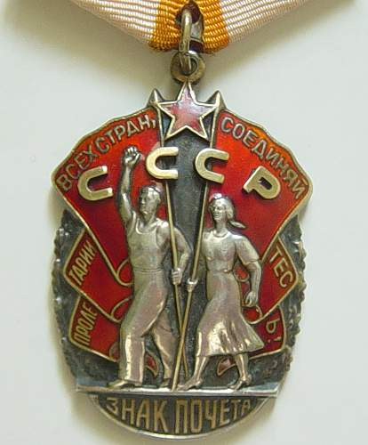 Click image for larger version.  Name:Badge of Honour 002.jpg Views:331 Size:142.0 KB ID:34424