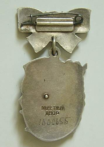 Click image for larger version.  Name:Order of Maternal Glory 2nd class reverse..jpg Views:105 Size:95.1 KB ID:34432