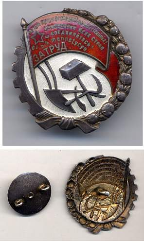 Order of the Red Banner of Labor