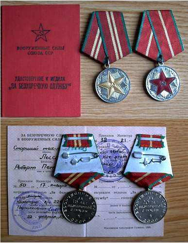 Set of long service medals