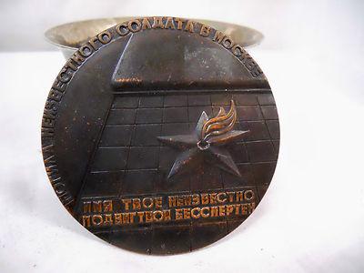 Bronze medallion 1941-1945 with helmet