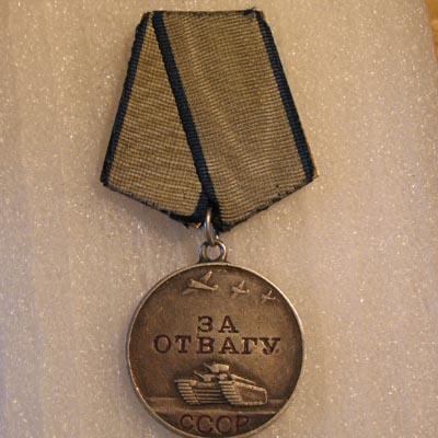 Soviet WW2 Medals / Help please