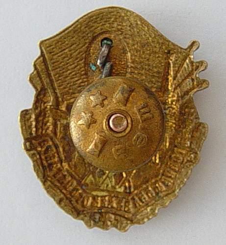 30th Anniversary of the October Revolution Commemorative Badge, 1947