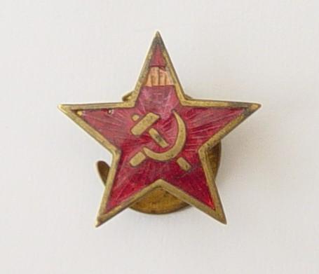 """""""Soviet"""" Lapel pin"""
