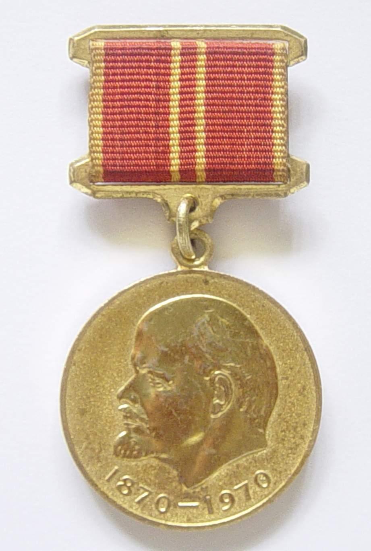 M Letter In Ring Lenin medal