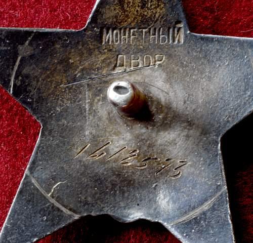 1st Screwpost base Красная Звезда