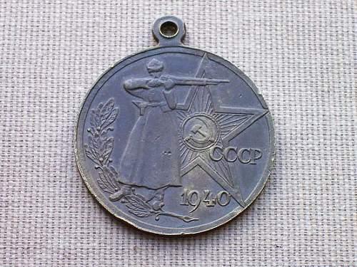 Medal for NKVD member ?
