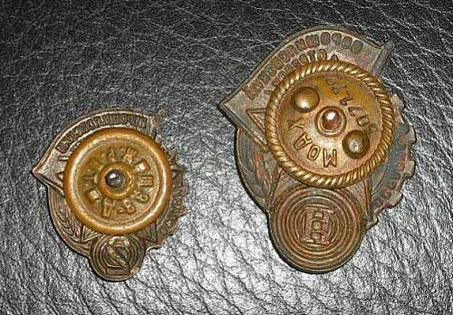 Vorochilov badges II and 2