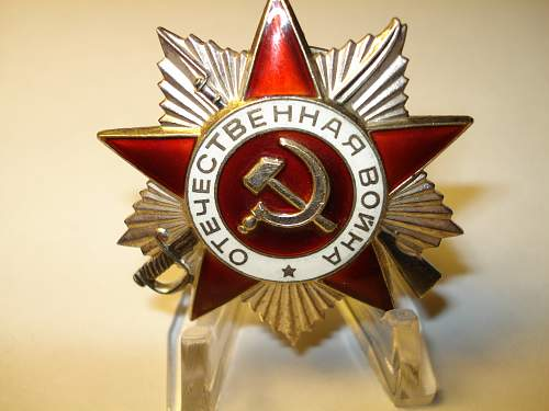 My first great patriotic war