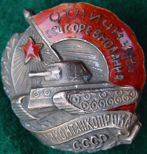 CCCP badge