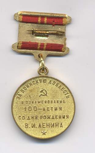 Click image for larger version.  Name:Jubilee Medal for the 100th Year Anniversary of Lenin's Birth - Military - Reverse.jpg Views:270 Size:183.9 KB ID:43187