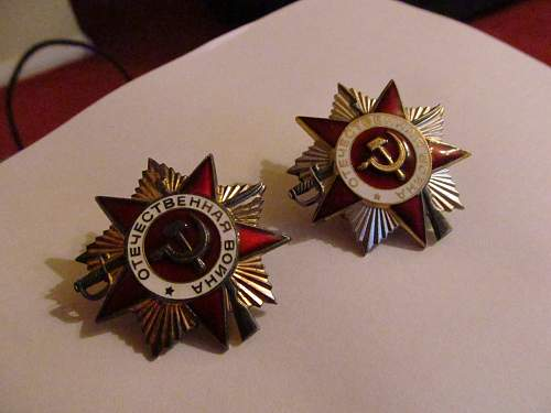 Order of the great patriotic war identification.