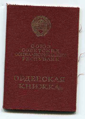 Favorite soviet medal bar pickup 2012