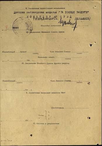 Assorted Soviet Documents