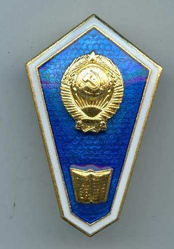 Click image for larger version.  Name:SCHOOL BADGE BLUE COLORED.JPG Views:157 Size:51.0 KB ID:46110
