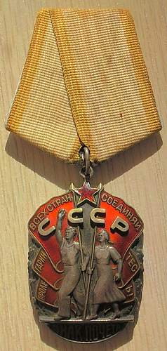 Click image for larger version.  Name:164) Badge of Honour.jpg Views:27 Size:106.2 KB ID:466140