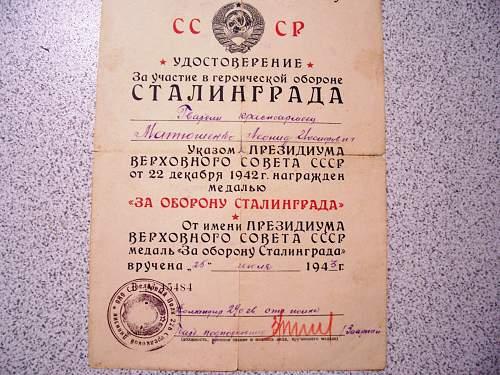Defence of Stalingrad Award Documents