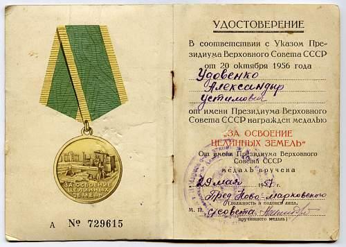 Click image for larger version.  Name:Aleksandyr Ustinovich Udovenko 2.jpg Views:93 Size:210.9 KB ID:475335