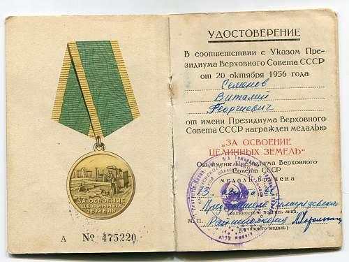 Click image for larger version.  Name:Vitaliy Georgievich Semenov.jpg Views:93 Size:294.1 KB ID:475336