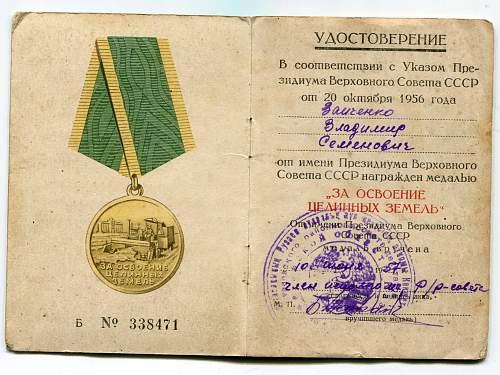Click image for larger version.  Name:Vladimir Semenovich Zaichenko.jpg Views:86 Size:175.8 KB ID:475337