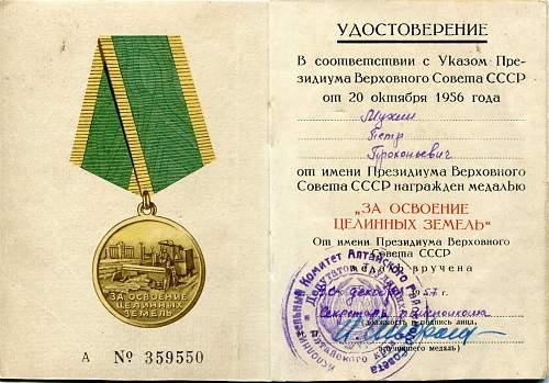 Click image for larger version.  Name:Petr Prokonievich Mukhin.jpg Views:74 Size:194.0 KB ID:475338