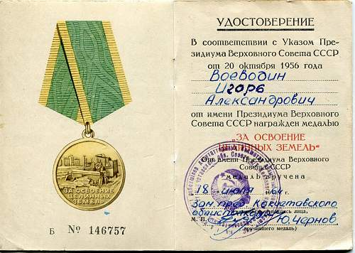 Click image for larger version.  Name:Igor Aleksandrovich Voevodin 2.jpg Views:80 Size:196.3 KB ID:475340