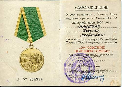 Click image for larger version.  Name:Nikolai Yakovlevich Plinokos.jpg Views:111 Size:324.9 KB ID:475341