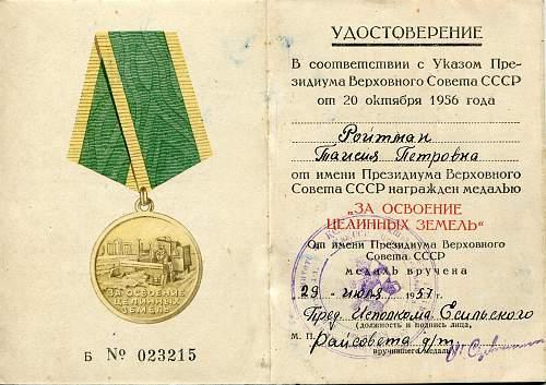 Click image for larger version.  Name:Taisia Petrovna Roitman.jpg Views:73 Size:323.4 KB ID:475342
