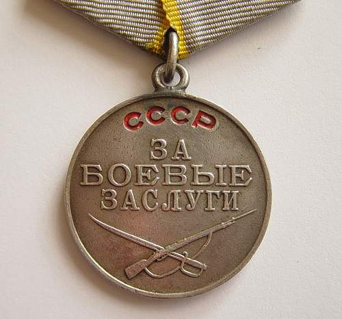 New addition: Combat Merit Medal
