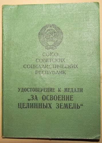 Click image for larger version.  Name:Aleksandyr Ustinovich Udovenko 1.JPG Views:69 Size:213.8 KB ID:476539
