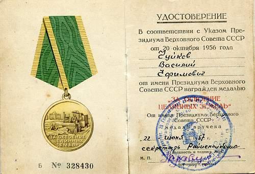 Click image for larger version.  Name:Vasiliy Efimovich Chujkov.jpg Views:84 Size:324.0 KB ID:484370